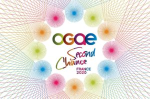 Second Chance Contest 2020